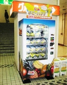 wtf?! banana vending machine?!